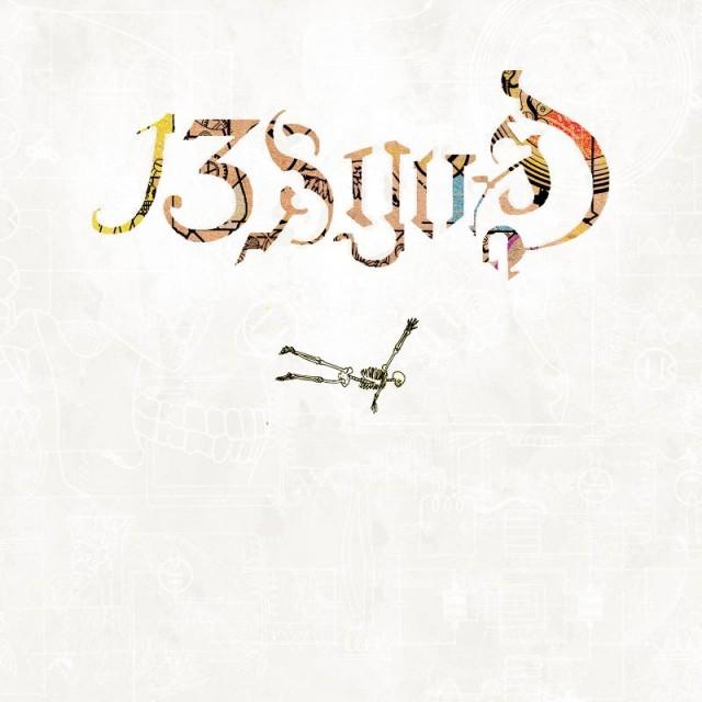 13&god