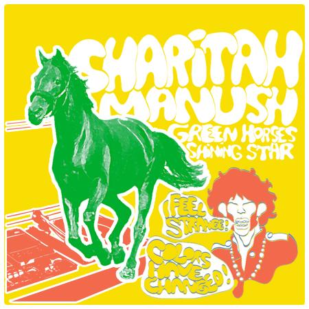 Sharitah Manush 45T