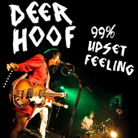 99-upset-feeling